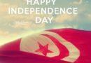 La festa dell'indipendenza della Tunisia.