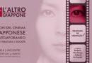 """RASSEGNA CINEMATOGRAFICA : """" L'ALTRO  GIAPPONE """""""